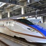 新幹線の回数券を換金する現金化方法