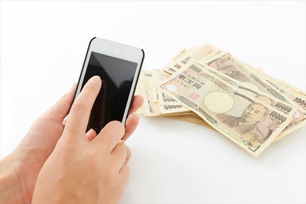 携帯電話のキャリア決済での現金化の仕組み