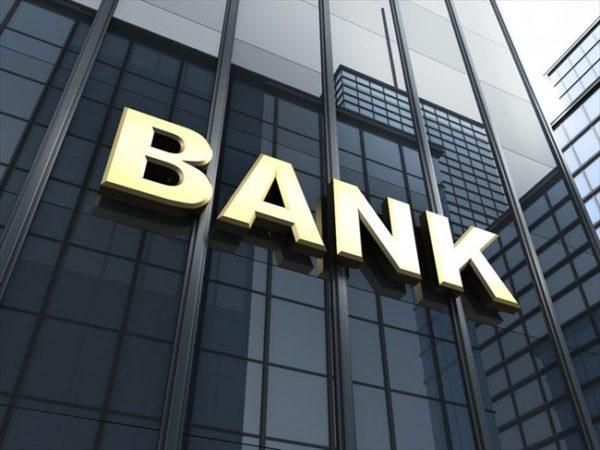 銀行の振込み手数料は利用者負担!?クレジットカード現金化の手数料について