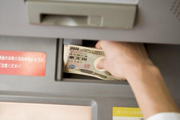 急な資金調達にはクレジットカードの現金化が一番