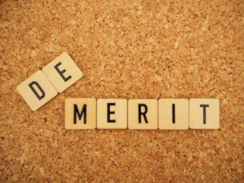 demeritの文字